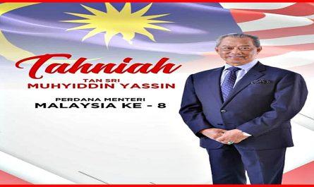 Tahniah-Perdana-Menteri-Ke-8-Malaysia-Tan-Sri-Muhyiddin-Yassin